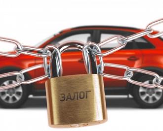 юридическая консультация при покупке авто