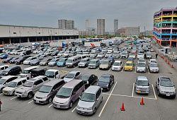 как проверить автомобиль по номеру кузова на японских аукционах купить в кредит ксиаоми ми 9